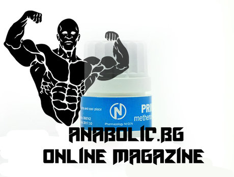 Primogen/Methenolone acethate/Примоболан таблетки